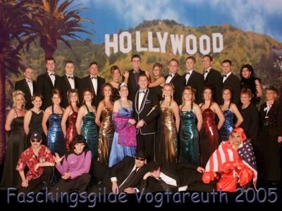 2005 Hollywood am Inn